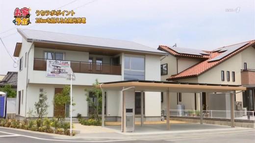 20kwを超える太陽光発電・奥様にうれしい家