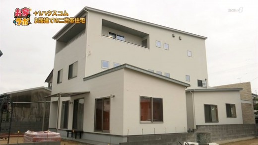 コミュニケーションに配慮した二世帯住宅・耐震住宅工法テクノストラクチャー