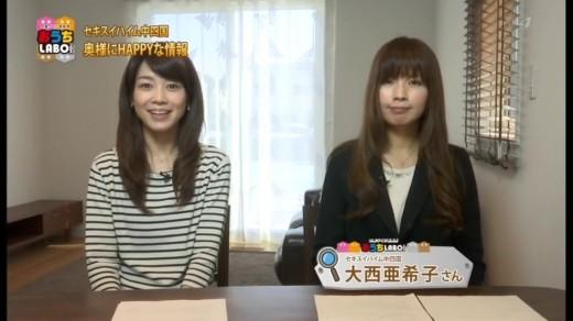 2016年5月14日放送 セキスイハイム「ハッピータイム」