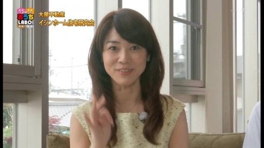 2016年6月18日放送 大屋不動産「新居浜店オープン」