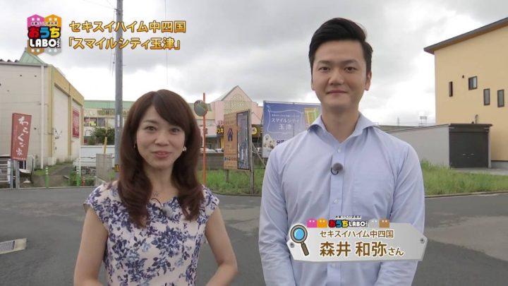 2016年10月8日放送 セキスイハイム中四国「スマイルシティ玉津」