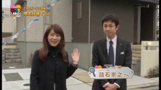 2017年3月4日放送 ミサワホーム四国「宿泊体験モデルハウス」