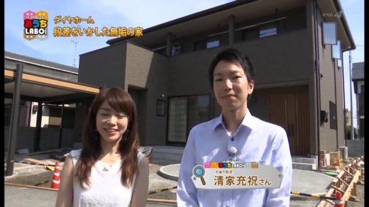 2017年7月15日放送 ダイヤホーム「段差を活かした無垢の家」
