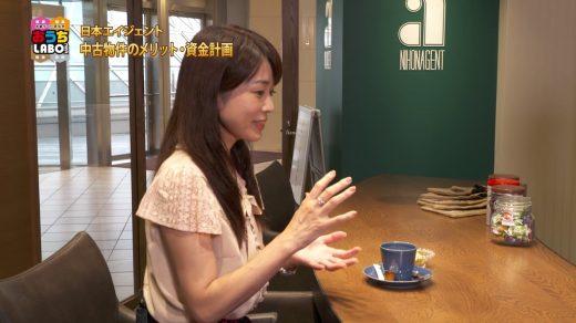 2017年9月30日放送 日本エイジェント「中古物件のメリット・資金計画」